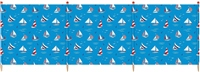 Yello 4 Pole Sailboat Windbreak