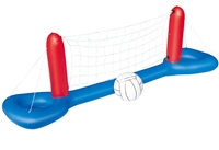 Bestway Volleyball Net Set
