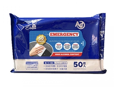 Emergency 50 Pack Sanitizing Wipes   - Click to view a larger image