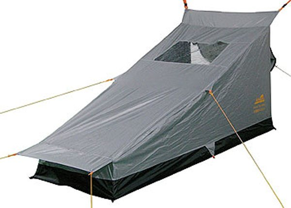 sc 1 st  Yet Another Cycling Forum & Headsup - Khyam Pocket Tent Duo - £25